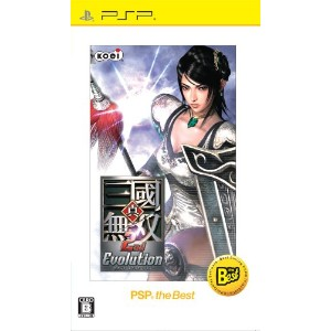 真・三國無双 2nd Evolution PSP the Best (価格改定版)
