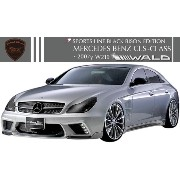 【M's】W219 ベンツ CLSクラス(2005y‐2007y)WALD Black Bison エアロ3点キット//FRP製 C219 CLS350 CLS500 CLS550 ヴァルド バルド...