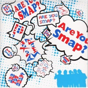 CD SMAP 2010-2011 「Are You Smap?」 SMAP SHOP限定 ※JS