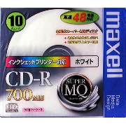 maxell CDR700S.PW1P10S データ用CDR記憶容量700MB48倍速