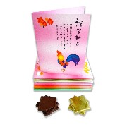 CHOCOLATE (チョコレート ) NEW YEAR GREETING CARDS ( グリーティング カード) ☀ It's cool gift for you friends -...