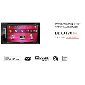 ●ケンウッド6.2V型iPod/iPhone/Android対応DVD/CD/USB再生2DINオーディオDDX3170(DDX3016後継)