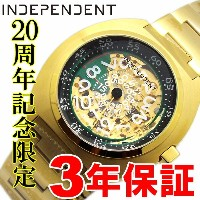 限定品 INDEPENDENT CITIZEN[インディペンデント シチズン] INNOVATIVE line 20th ANNIVERSARY MODEL BJ3-420-91[BJ342091]...