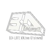 Encore!! 3D Tour [D-LITE DLiveD'slove] DELUXE EDITION [2Blu-ray+2CD+PHOTO BOOK] [初回限定生産][Blu-ray] /...