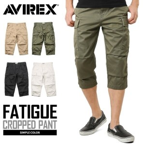 10%OFFクーポン対象品!AVIREX アビレックス 6166114 FATIGUE CROPPED PANTS ファティーグ クロップドパンツ《WIP》 ギフト プレゼント