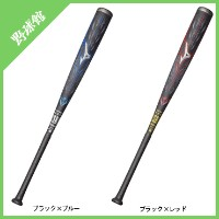 【MIZUNO】ミズノ 軟式用FRP製バット ビヨンドマックス メガキング アドバンス 84cm 1cjbr12584【コンビニ受け取り不可】