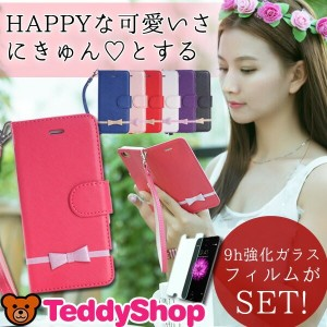 【強化ガラスフィルム付き】iPhone7 ケース iPhone7 Plus iPhone6s iPhone6 iPhone SE iPhone5 iPhone5s iPhone5c 手帳型ケース...