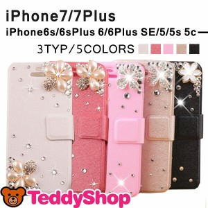 iPhone7ケース iPhone7 Plus iPhone6s iPhone6s Plus iPhone6 iPhone6 Plus iPhone SE iPhone5s iPhone5c...