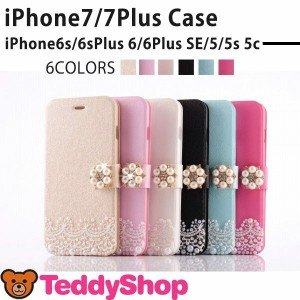 iPhone7 ケース iPhone7Plus iPhone6s iPhone6 Plus iPhone SE iPhone5 iPhone5s iPhone5c 手帳型ケース アイフォン7プラス...