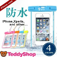 スマホ防水ケース 全機種対応 iPhone7 iPhone7Plus iPhone6s iPhone6 Plus iPhone se iPhone5 Xperia Z5 Compact...