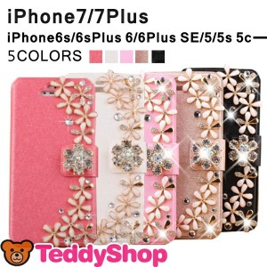 iPhone7 ケース iPhone7 Plus iPhone6s iPhone6s Plus iPhone6 iPhone6 Plus iPhone SE iPhone5s iPhone5...