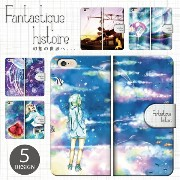 iPhone7ケース iPhone7plusケースイラスト 幻想 絵師スマホケース Xperia Z5 compact XPERIA Z5 iphonese iPhone6 GALAXY Xperi...