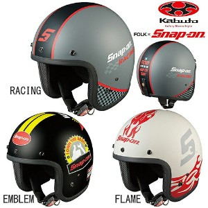 OGK/オージーケー/FOLK Snap-on/フォーク スナップオン/バイクジェット<RACING、EMBLEM、FLAME57〜59/バイク/バイクヘルメット/ジェット/