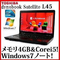 TOSHIBA 東芝 dynabook Satellite L45 240E/HD【Core i5/4GB/160GB/DVD-ROM/15.6型液晶/無線LAN/Windows7...