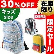【30%OFFセール】リュック キッズ チャムス CHUMSリュックサック【キッズ】キッズハリケーンデイパック[Kid's Hurricane Day Pack Sweat] CH60-2110...