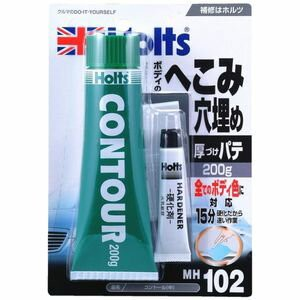MH102【税込】 ホルツ コントール(中) Holts [MH102HOLTS]【返品種別A】【RCP】