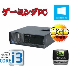 中古パソコン DELL Optiplex 790SF /Core i3 2100 3.1Ghz /メモリ8GB /HDD500GB /DVDマルチ /GeForce GT730 HDMI ...