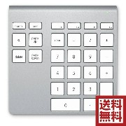Belkin(ベルキン) YourType Bluetooth Wireless Keypad テンキー Apple iMac Macbook 対応
