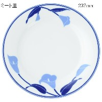 CANION WITS ブルーリリー 9524 BLUE LILY 【ミートプレート】【あす楽対応】 業務用 新生活 カフェ ランチ ディナー レストラン シンプル スタイリッシュ 上品 洋食器...