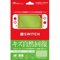 【Nintendo Switch】Switch用 液晶保護フィルム 自己吸着 キズ修復 アンサー [ANS-SW002]【返品種別B】