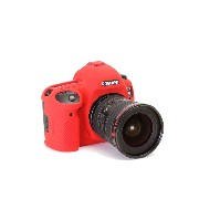 DISCOVERED イージーカバー Canon EOS 5D MarkIV 用 液晶保護フィルム 付 レッド