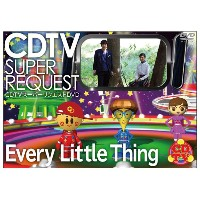 エイベックス CDTVスーパーリクエストDVD〜Every Little Thing〜 【DVD】 AVBD-92422 [AVBD92422]