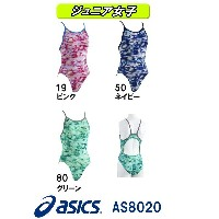 ●●【AS8020】asics(アシックス) ジュニア女子競泳練習水着REPEATEX2 POWER SUITS