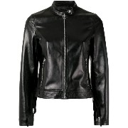 Red Valentino zipped leather jacket