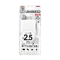 ALG-3DS250-WH new3DS用長いAC充電器 ホワイト