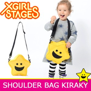 X-girl stages エックスガール ステージス ショルダーバッグ【SHOULDER BAG KIRAKY】キラッキー 子供 キッズ 送料無料