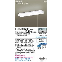 Panasonic(パナソニック電工) 【工事必要】 LEDキッチンライト 20形直管蛍光灯1灯相当 プルスイッチ付 LGB52097LE1