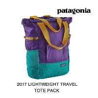 2017 PATAGONIA パタゴニア トート パック LIGHTWEIGHT TRAVEL TOTE PACK 22L PUR PURPLE SPORTY ORANGE TRUE TEAL