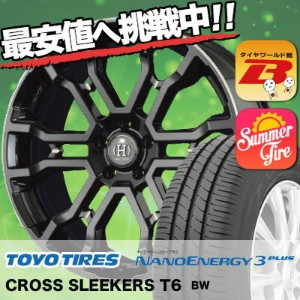 225/35R20 90W XL TOYO TIRES トーヨー タイヤ NANOENERGY3 PLUS ナノエナジー3 プラス RAYS FULL CROSS CROSS SLEEKERS T6...