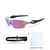 OO9271 10 サイズ OAKLEY (オークリー) サングラス FLAK 2.0 PRIZM GOLF ASIA FIT Polished White Prizm Golf OO9271-10...