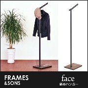 DS83 face斜めハンガー frames&sons