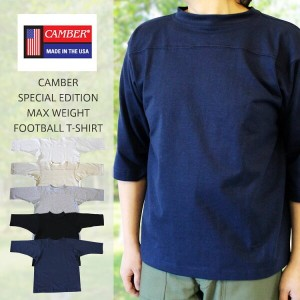 CAMBER キャンバー SPECIAL EDITION MAX WEIGHT FOOTBALL T-SHIRT 別注フットボールTシャツ【あす楽対応】