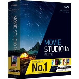 【送料無料】ソースネクスト VEGAS Movie Studio 14 Suite MOVIESTUDIO14SUITEWD [MOVIESTUDIO14SUITEWD]【KK9N0D18P】
