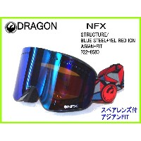 2017 DRAGON NFX STRUCTURE/BLUE STEEL+YEL RED ION ASIAN-FITドラゴンゴーグル 722-6580スペアレンズ付 [並行輸入品]