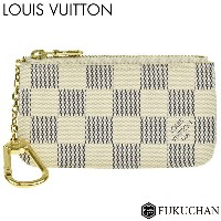 【LOUIS VUITTON/ルイ・ヴィトン】ダミエ・アズール ポシェット・クレ N62659 【中古】