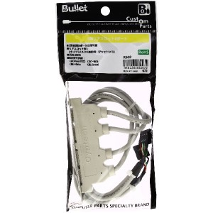 Bullet USBリアスロット RS02