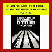 BIGBANG10 THE CONCERT : 0.TO.10 IN JAPAN + BIGBANG10 THE MOVIE BIGBANG MADE(DVD(4枚組)+LIVE CD(2枚組)...