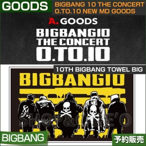 【1次予約】3.10th bigbang towel big / BIGBANG 10 THE CONCERT 0.to.10 NEW MD GOODS【日本国内発送】