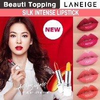 ★NEW★{Laneige/ラネージュ}[Beauti Topping] Silk Intense Lipstick/新しい口紅 ★35 Colors★