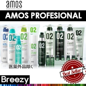 BREEZY ★ [Amos] Amos Professional Care /