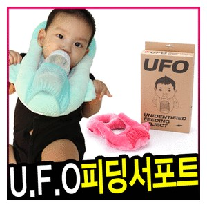 Self-feeding cushion UFO XI-26 / Feeding Support / baby pillow / twin Required / bottle stand /...