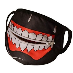 (Life Star Masks) Life Star Tokyo Ghoul Kaneki Ken Cosplay Adjustable Mask
