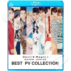 【Blu-ray】? Super Junior BEST PV Collection? Magic Devil THIS IS LOVE? SJ スーパージュニア イトゥク  ヒチョル イェソン...