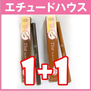 [ETUDE HOUSE]配送無料★1+1★リキッドティントアイブロウ(Tint My Brows)