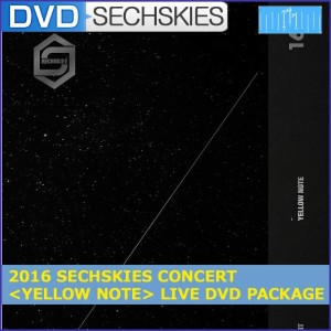 DVD 【1次予約★送料無料】 2016 SECHSKIES CONCERT YELLOW NOTE LIVE DVD PACKAGE / DVDコードALL 【日本国内発送】【韓国音楽チャート反映】