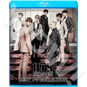 【Blu-ray】? BTS BEST PV Collection? Fire Save Me I Need U Run Dope Danger Just One Day? 防弾少年団...